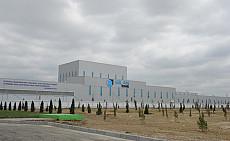 Gilan Seramik Park opening ceremony