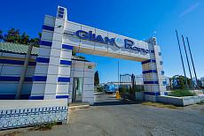 Gilan Pacific