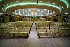 Heydar Aliyev Congress Center