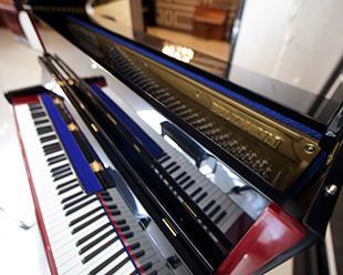 Gilan Beltmann Piano