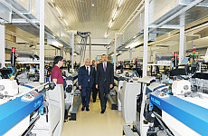 The opening of the Gilan Textile Park
