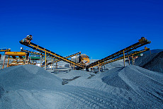 Габалинский завод строительных материалов