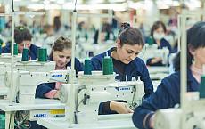 Gilan Tekstil parkı