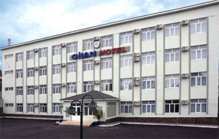 The Gilan Hotel