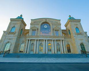 Heydar Aliyev <br> Congress Center