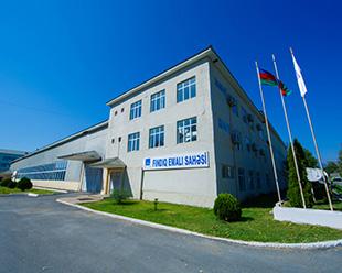Габалинский завод по <br>переработке орехов