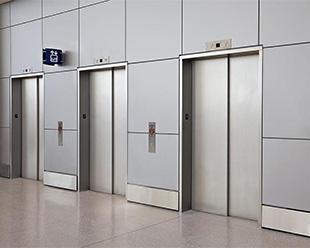 Gilan Elevator factory